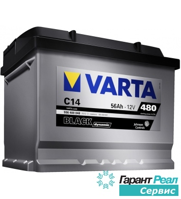 VARTA BLACK DYNAMIC 6СТ-45 о.п.
